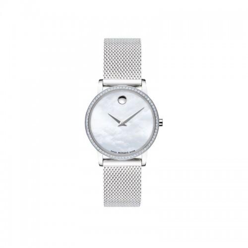 Movado Museum Classic Women's Quartz Watch