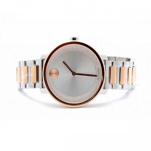 Ladies Movado Bold Watch
