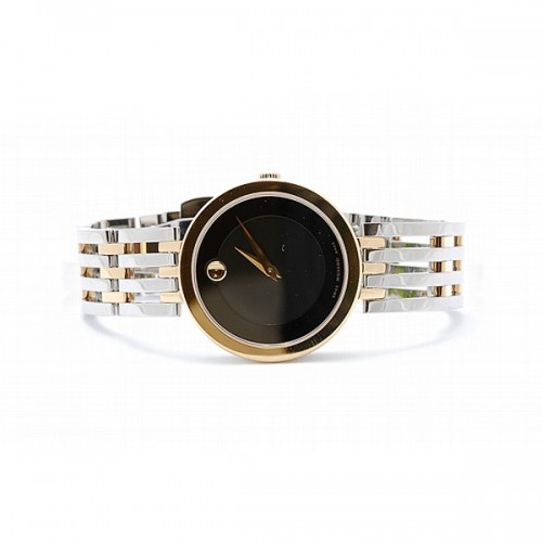 Ladies Movado Esperanza Watch