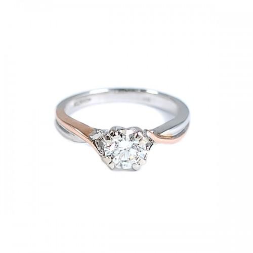 Round DiamondEngagement Ring