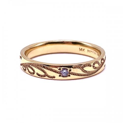 Estate Diamond Anniversary Ring