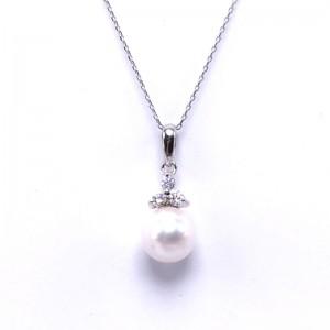 Akoya 7mm Pearl Pendant